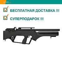 Пневматическая винтовка Hatsan Bullmaster с насосом Artemis предварительная накачка PCP полуавт огонь 320 м/с, фото 1