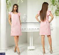 Женское летнее вышитое платье с валанами 46, фисташка