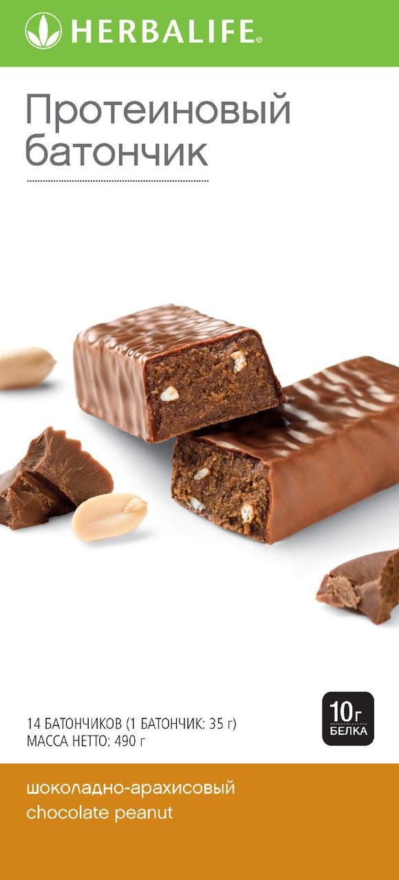 Протеиновые батончики Herbalife Шоколад-арахис (14 шт)