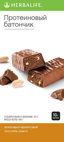 Протеиновые батончики Herbalife Шоколад-арахис (14 шт), фото 2