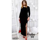 bc972d00d5e Бархатное платье Zara оптом в Украине. Сравнить цены