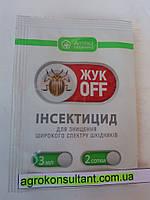 «Жук Офф» (3 мл) — инсектицид системный, для долговременной защиты овощных, зерновых, виноградников и цветов., фото 1