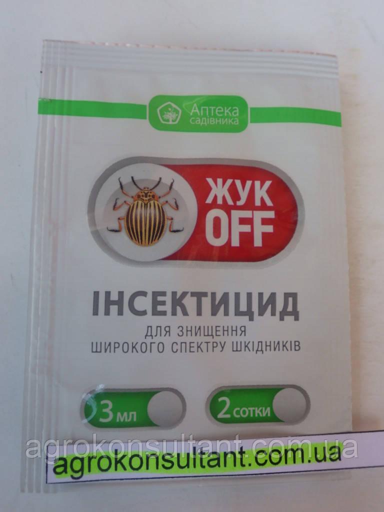 «Жук Офф» (3 мл) — инсектицид системный, для долговременной защиты овощных, зерновых, виноградников и цветов.