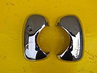 Хром накладки на зеркала Renault Trafic Opel Vivaro