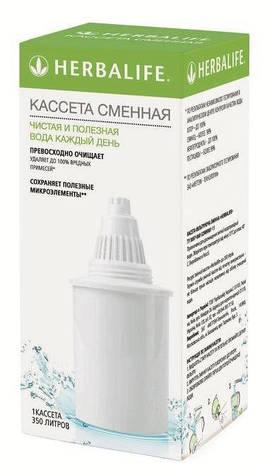 Сменный картридж для фильтра очистки воды  Herbalife, фото 2