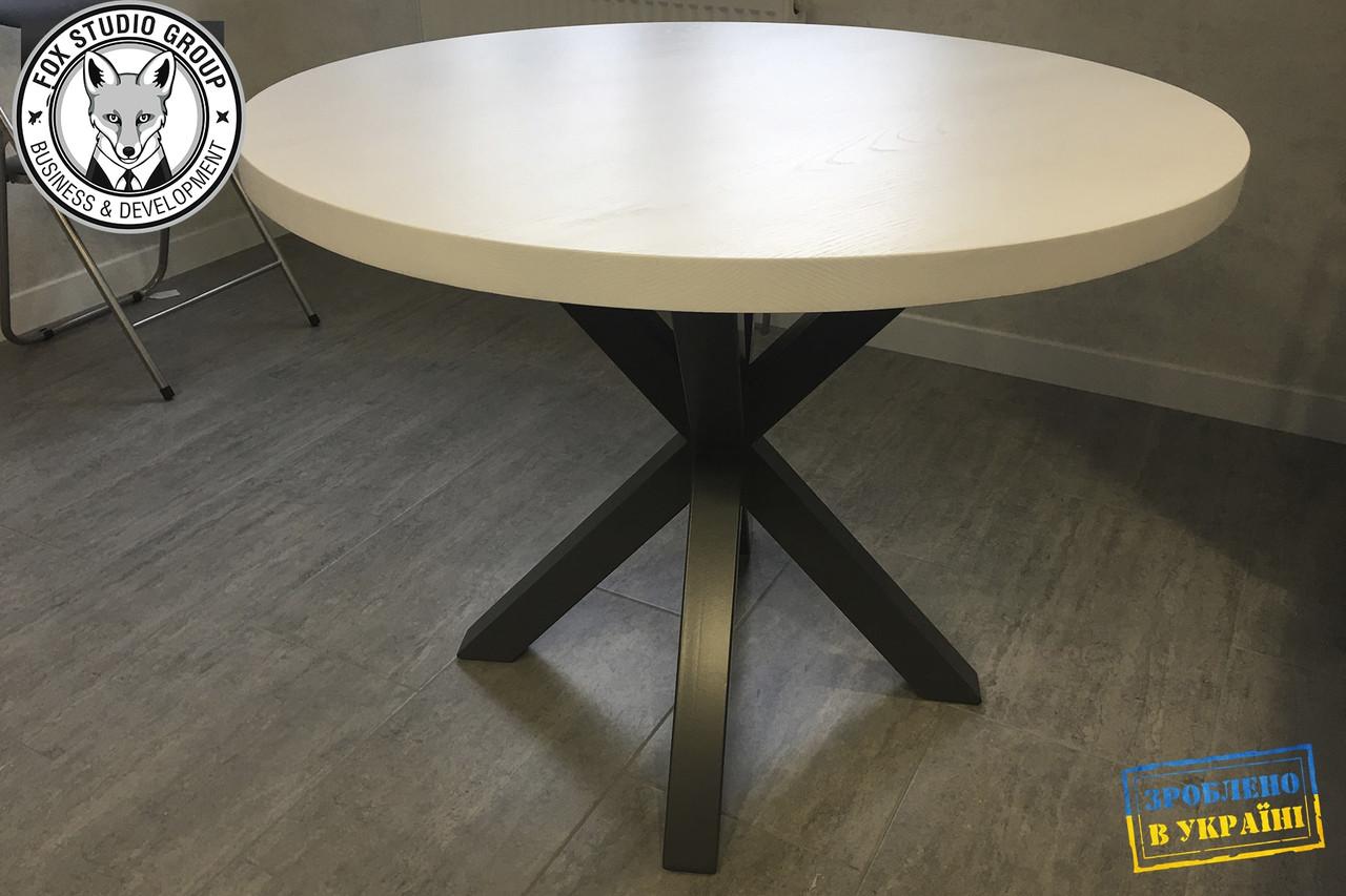 Стол FSG588