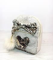 Стильный рюкзак бантиком, двусторонними пайетками и меховым помпоном. Цвет слоновая кость, фото 1