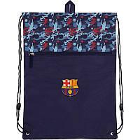 Сумка для взуття з кишенею Kite FC Barcelona BC18-601L