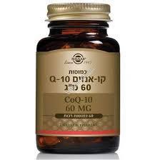 Коэнзим G-10 60мг №30