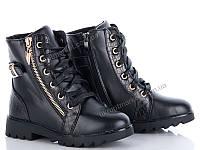 "Ботинки детские  ""Clibee""(H-102 black) 6 пар р.32-37 (GB-1239СН)"