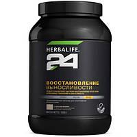 Белково-углеводный напиток «Восстановление выносливости» Herbalife 24