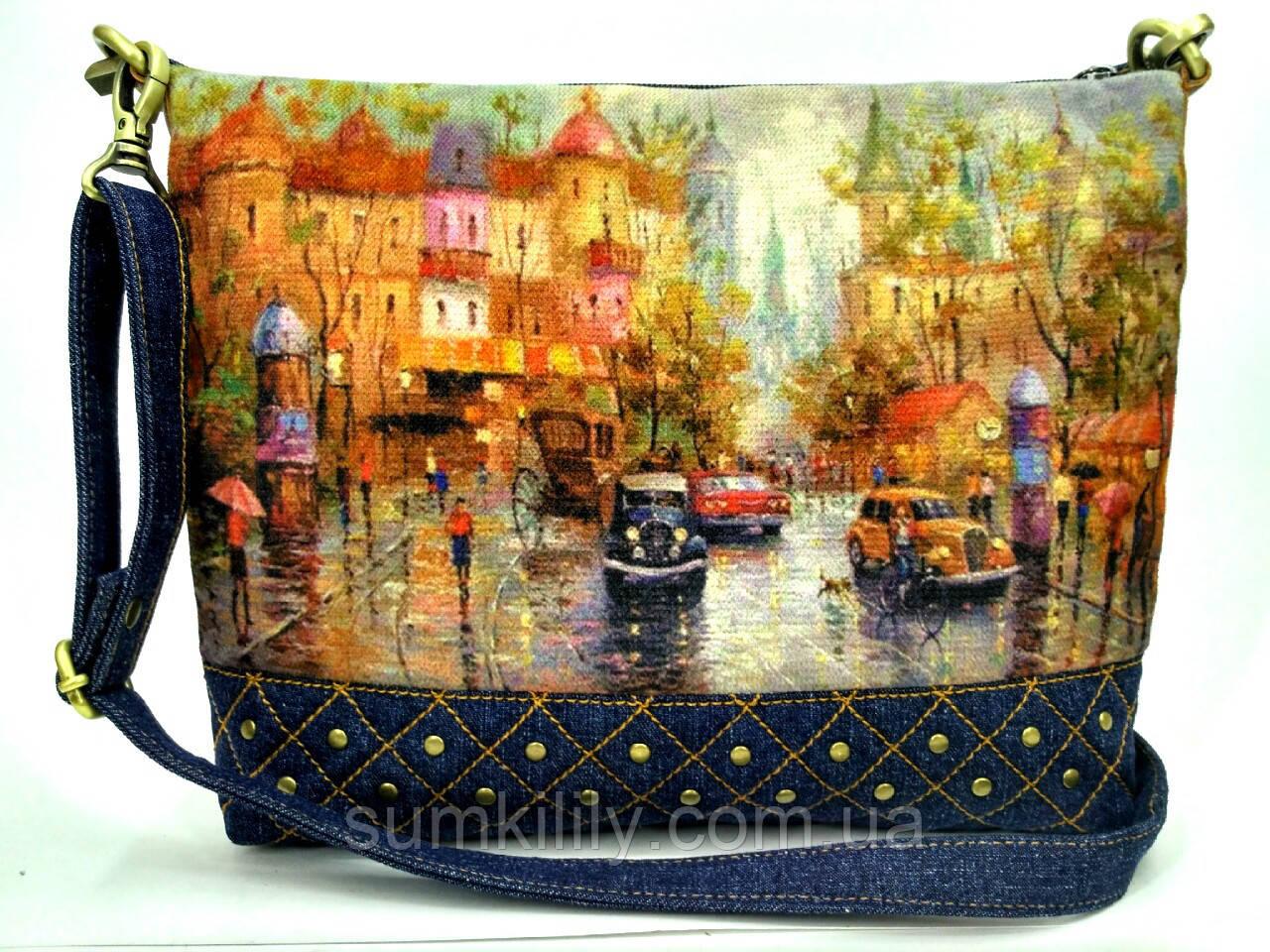 Женская стеганная сумочка Город пастель 3