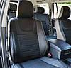 Чехлы в авто Toyota LC Prado 150 (2009-2013), фото 3