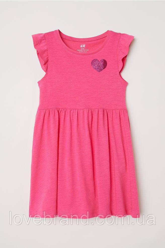 Летнее платье H&M розовое с сердечком 1.5-2 г/92 см