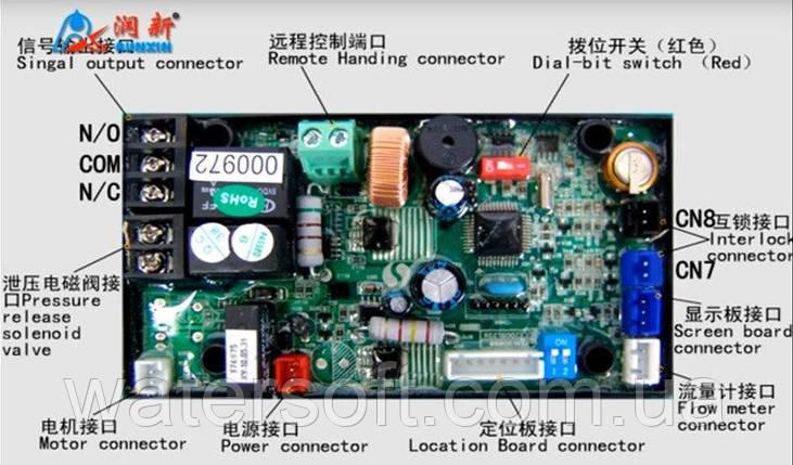 Сменная плата к клапанам управления Runxin (RX) , фото 2