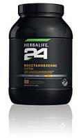 Восстанавливающий коктейль «Восстановление силы» Herbalife 24