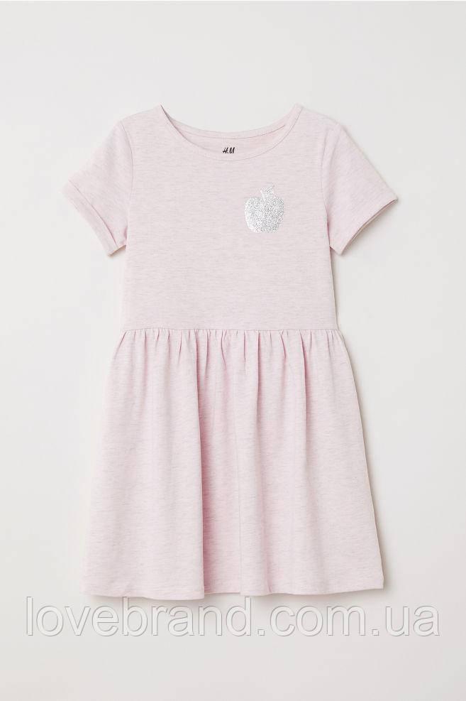 Летнее платье H&M нежно-розовое с яблочком 6-8 л./122-128 см