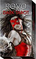 Темное Таро Ройо / Royo Dark Tarot