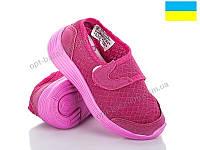 Кроссовки детские Vitaliya 144-роз (28-36) - купить оптом на 7км в одессе