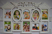 Рамка коллаж XZ-10 Family 10 фото белая