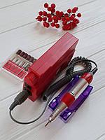 Машинка для маникюра и педикюра с аккумулятором, фрезер для ногтей Nail Drill