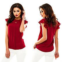 Однотонная блузка с воланами, фото 3