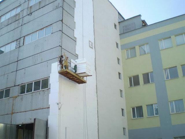 Утепление фасад здание Днепр
