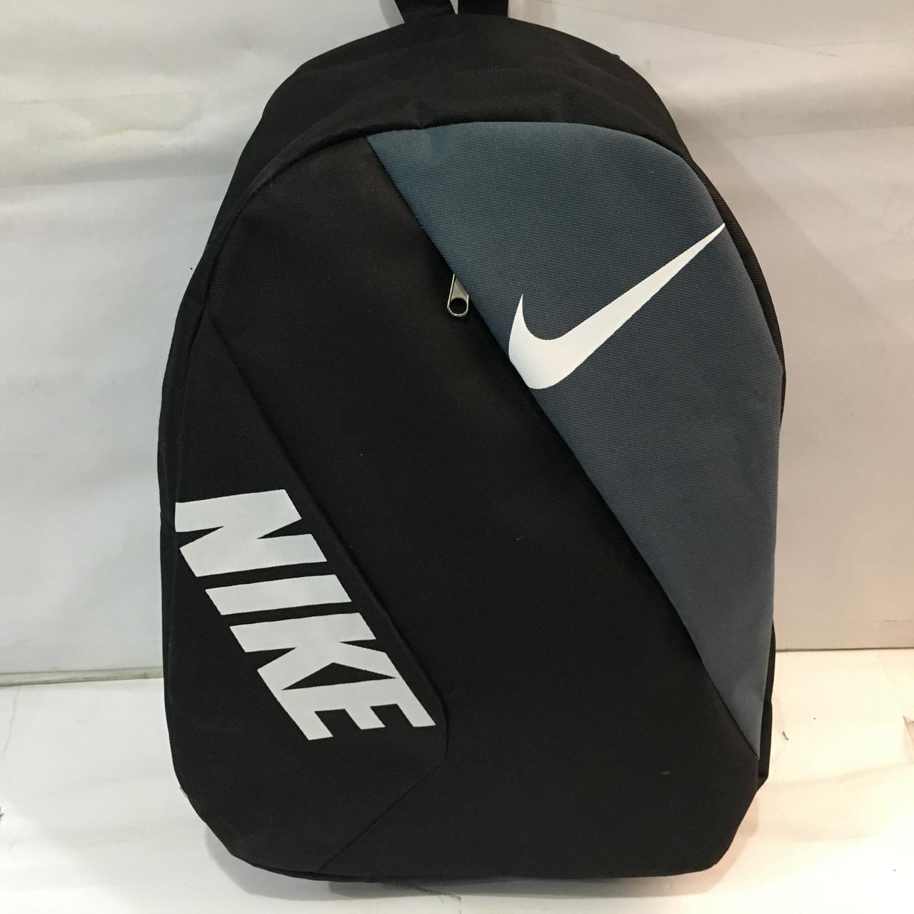 70a2462e8566 Рюкзаки спортивные и городские Nike оптом ( 3 отделения): продажа ...