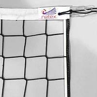 Волейбольная сетка Netex  с тросом и антеннами SI0007 (черная)