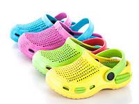 Кроссовки детские SANLIN F15 (24-29) - купить оптом на 7км в одессе