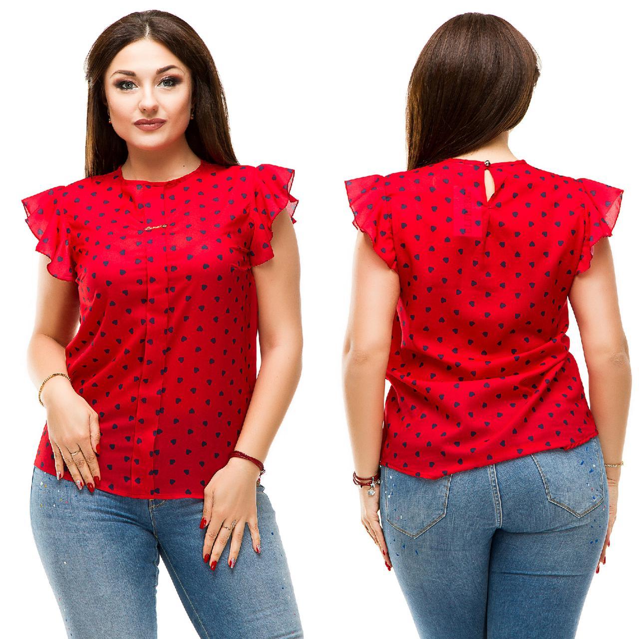 Красная батальная блузка