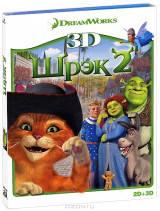 3D-фільм: Шрек 2 (Real 3D Blu-Ray) США (2004)