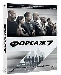 Blu-ray фільм Форсаж 7 (Blu-Ray) (США, 2015)