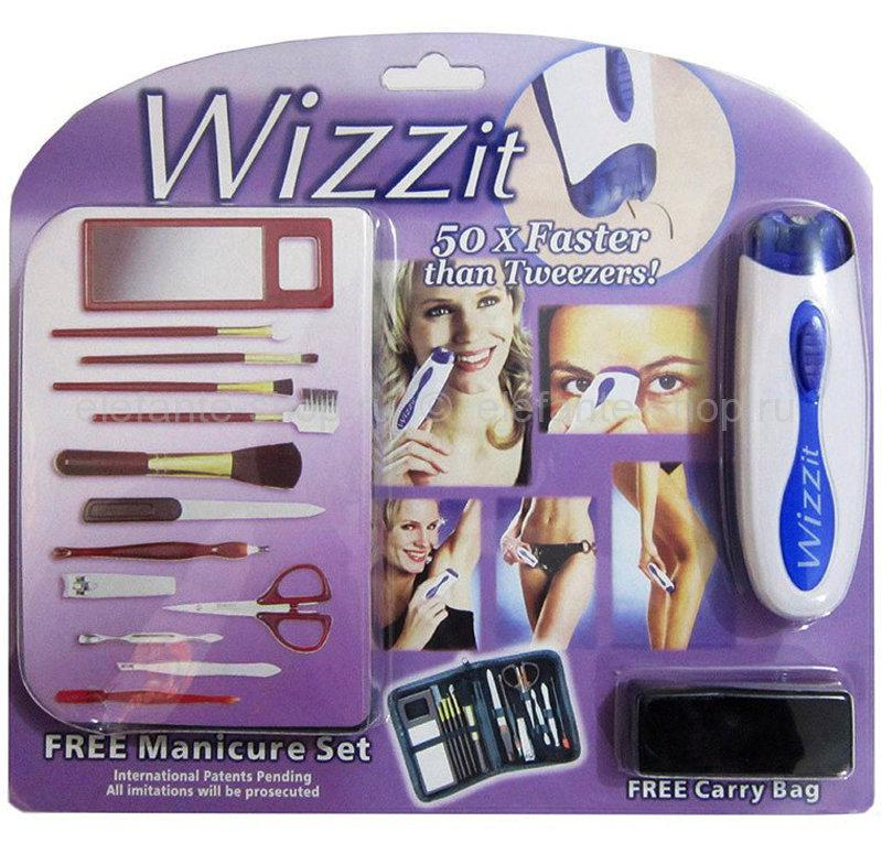 Эпилятор Wizzit с набором для маникюра