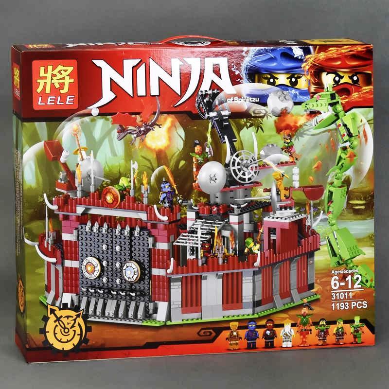 Конструктор Lele 31011 Ninjago Ниньзяго Осада крепости Мастера Ву 1193 деталей
