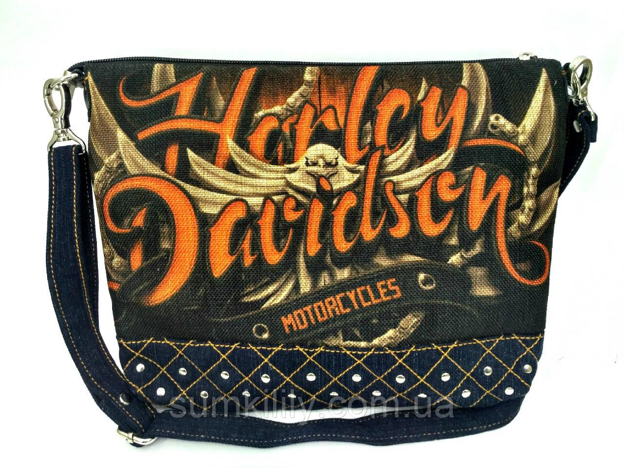 Джинсовая стеганная сумочка HARLEY DEVIDSON
