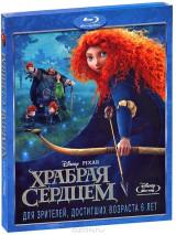 Blu-ray мультфильм: Відважна (Blu-Ray) США (2012)