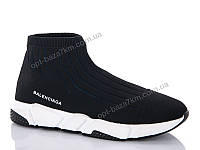 Кроссовки мужские SportLine A614-1 (41-45) - купить оптом на 7км в одессе