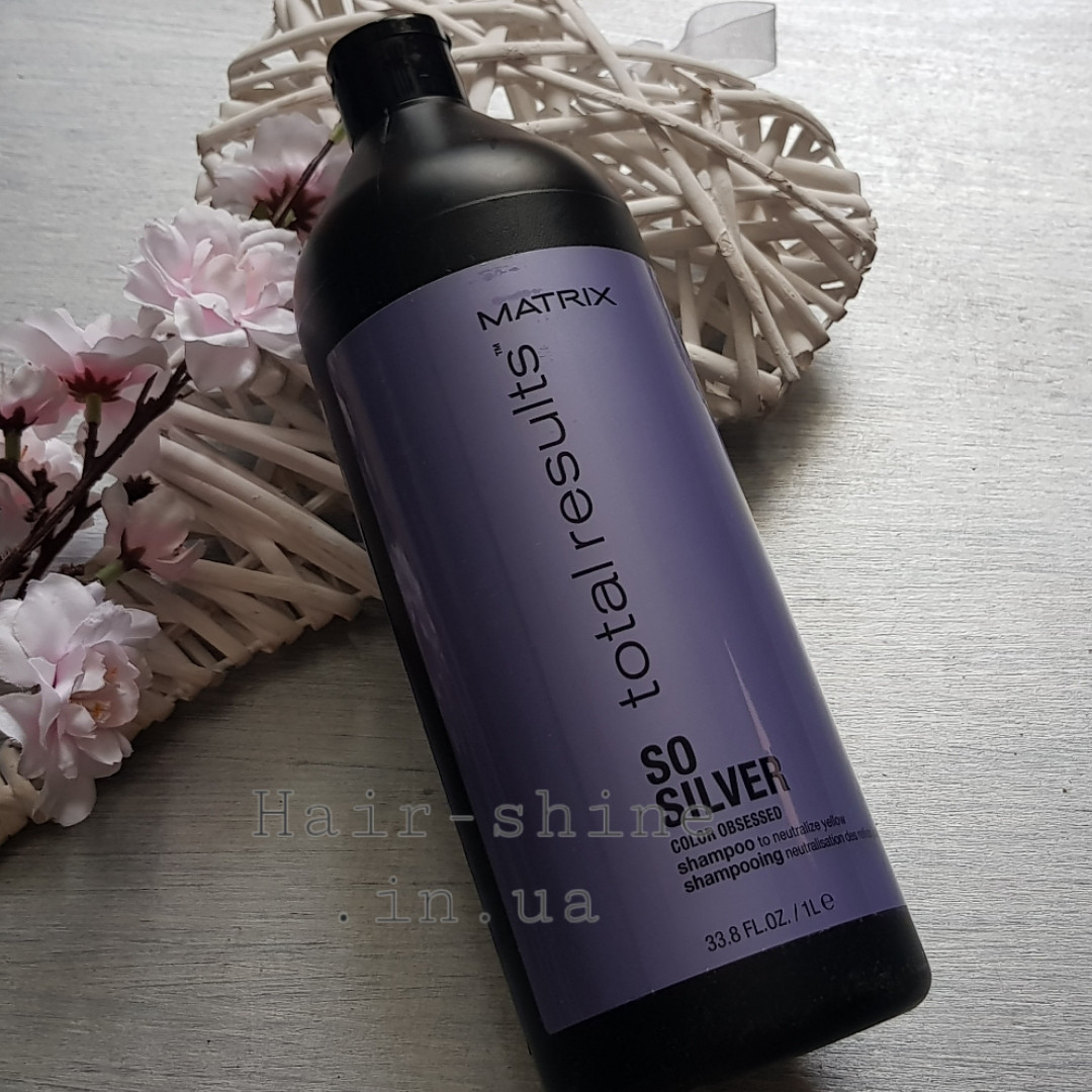 Шампунь против потускнения светлых волос Matrix Total Results Color Obsessed So Silver Shampoo 1000мл