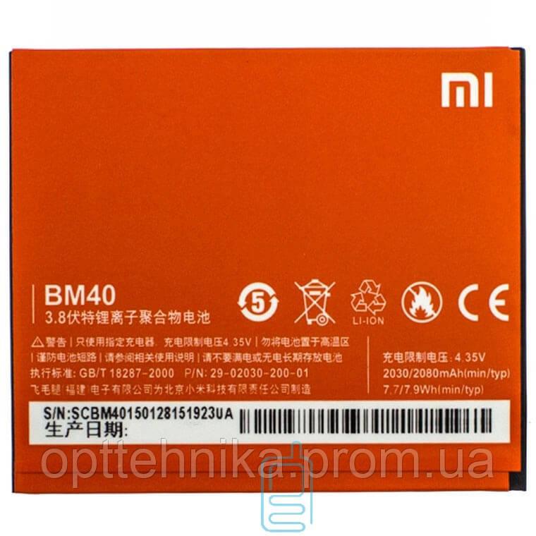 Аккумуляторные батареи Original Xiaomi MI2A/BM40 (тех.пак)