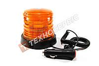 Маячок проблесковый оранжевый, светодиодный, LED, 12 - 24 Вольт, болт/магнит (RD 204-48B)