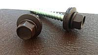 Матовые кровельные саморезы  4,8*35 по дереву для металлочерепицы и профнастила Ral 8017(шоколадно-коричневый)