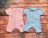 Песочник на малышей Трансфер (56, 62 см) Baby Life
