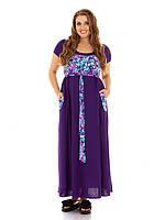 Платье большего размера в пол, фото 1
