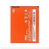 Аккумуляторные батареи Original Xiaomi Redmi Note/BN42 (тех.пак)
