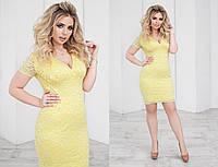 Платье летнее гипюровое, подклада трикотаж 48-54 желтый, 48