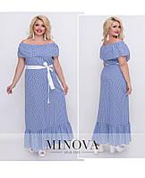 Женское летнее платье в пол  с открытыми плечами. Размер 42-44, 46-48, 50-52, 54-56. В наличии 3 цвета