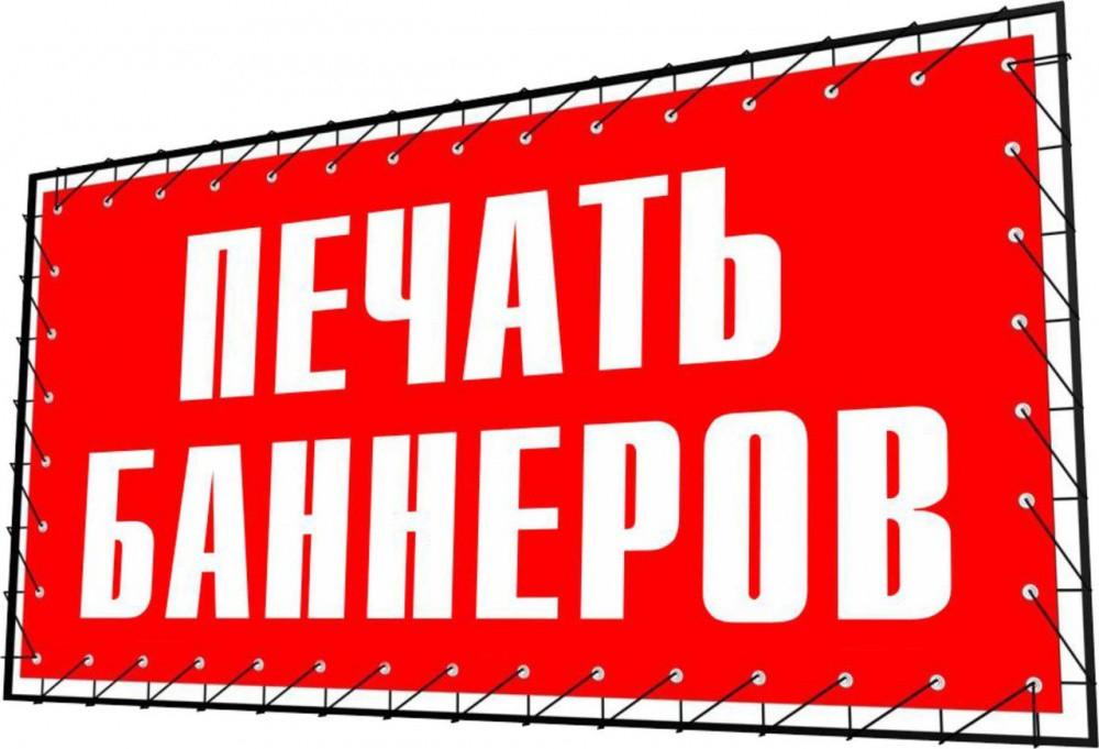 Реклама для автосервиса