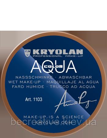 Коричневый аквагрим AQUACOLOR 55мл(оттенок DO)