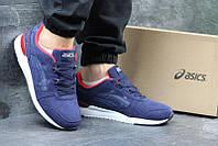 Мужские кроссовки в стиле Asics Gel-Lyte III, замшевые кроссовки для бега мужские Асикс Гель Лайт 3, модные